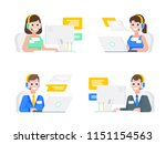 concept of technical support....   Shutterstock .eps vector #1151154563