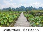 guilin lotus mountains | Shutterstock . vector #1151154779