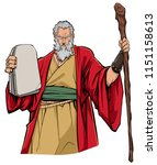 portrait of moses holding the... | Shutterstock .eps vector #1151158613