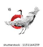 dancing cran tanajura with a... | Shutterstock .eps vector #1151164259