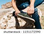 closeup of a young caucasian... | Shutterstock . vector #1151172590