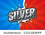 silver games rank. poster comic ... | Shutterstock .eps vector #1151183699