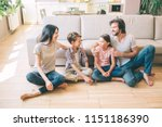 positive and attractive people... | Shutterstock . vector #1151186390