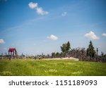 siauliai  lithuania   july 22 ... | Shutterstock . vector #1151189093