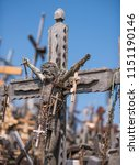the crucifixion of chris at the ... | Shutterstock . vector #1151190146