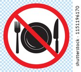 no food sign  no eating allowed ... | Shutterstock .eps vector #1151196170
