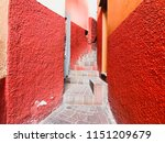 the alley of the kiss  el... | Shutterstock . vector #1151209679
