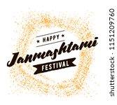 happy janmashtami. vector logo... | Shutterstock .eps vector #1151209760
