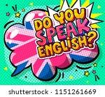 concept of studing english. do... | Shutterstock .eps vector #1151261669