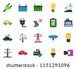colored vector icon set   power ... | Shutterstock .eps vector #1151291096