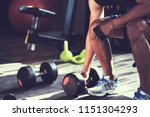 healthy people workout and... | Shutterstock . vector #1151304293