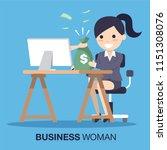 business concept cartoon... | Shutterstock . vector #1151308076