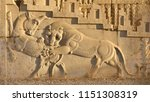 an ancient relief on the wall...   Shutterstock . vector #1151308319