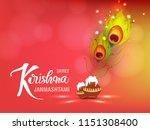 beautiful wallpaper design with ...   Shutterstock .eps vector #1151308400