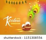 beautiful wallpaper design with ... | Shutterstock .eps vector #1151308556