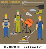 profession and occupation set.... | Shutterstock .eps vector #1151313599