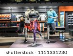 Sport Clothes Store In Shopping ...