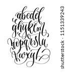 black and white hand lettering... | Shutterstock .eps vector #1151339243