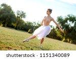 sensual ballerina in nature | Shutterstock . vector #1151340089