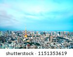 asia business concept for real... | Shutterstock . vector #1151353619