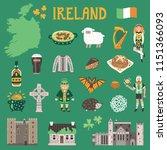 vector icon set of ireland's... | Shutterstock .eps vector #1151366093