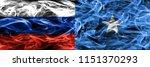 russia vs somalia smoke flags... | Shutterstock . vector #1151370293