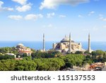 Hagia Irene And Hagia Sophia ...