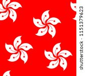 red and white seamless floral ... | Shutterstock .eps vector #1151379623