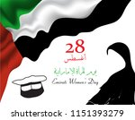 emirati women s day celebration ... | Shutterstock .eps vector #1151393279