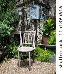 chair in the garden | Shutterstock . vector #1151395616