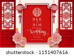 chinese oriental wedding... | Shutterstock .eps vector #1151407616
