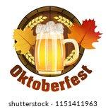 beer festival oktoberfest in... | Shutterstock .eps vector #1151411963