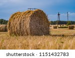 a hay in the field. before... | Shutterstock . vector #1151432783