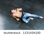 handsome young male model on... | Shutterstock . vector #1151434100