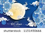 mid autumn festival with paper... | Shutterstock .eps vector #1151450666