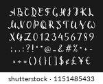 handwritten ink script for for... | Shutterstock . vector #1151485433