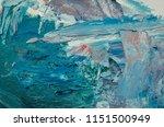 texture mixed oil paints in... | Shutterstock . vector #1151500949