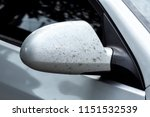 a dirty car mirror an... | Shutterstock . vector #1151532539