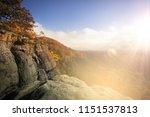 meditation in soft light in the ... | Shutterstock . vector #1151537813