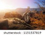 meditation in soft light in the ... | Shutterstock . vector #1151537819