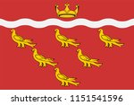 flag of east sussex is a county ... | Shutterstock .eps vector #1151541596