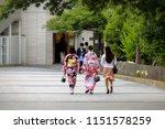japanese women going home after ...   Shutterstock . vector #1151578259
