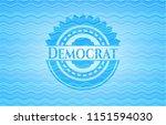 democrat water representation... | Shutterstock .eps vector #1151594030