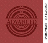 advanced red emblem. retro | Shutterstock .eps vector #1151602850