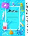 medicine information cards set. ... | Shutterstock .eps vector #1151603423