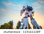tokyo  japan   april 20 2018 ... | Shutterstock . vector #1151611289