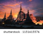 the ruins of the old temple in... | Shutterstock . vector #1151615576