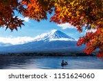 colorful autumn in mount fuji ... | Shutterstock . vector #1151624060