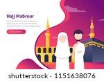 hajj mabroor greeting in arabic ... | Shutterstock .eps vector #1151638076