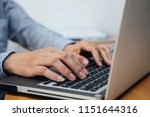 business woman or accountant...   Shutterstock . vector #1151644316